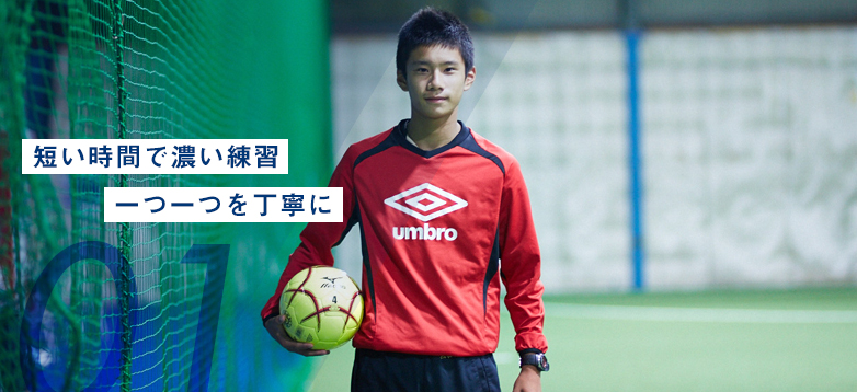 INTERVIEW #01 松本 貫太
