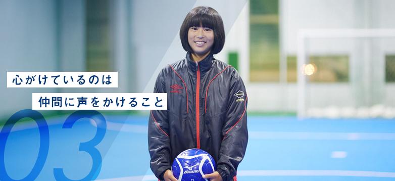 INTERVIEW #03 渡辺 響