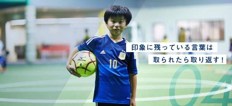 INTERVIEW #04 近藤 太稀