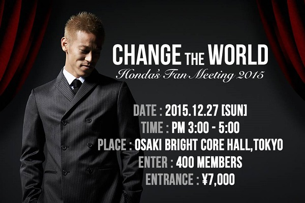 Honda's Fan Meeting開催!