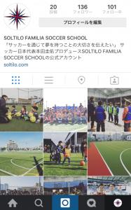 SOLTILOオフィシャルインスタグラム開設!