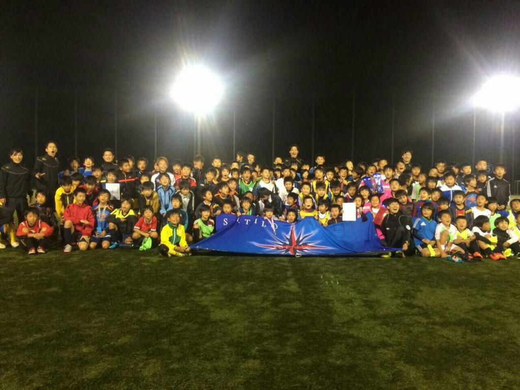 6月19日(日)第2回SOLTILO CUP U-10 in関西開催!