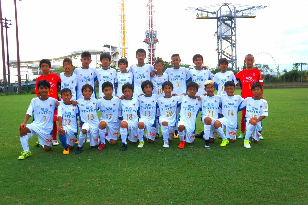 SOLTILOグループの世界選抜チームを結成!~U-12 ジュニアサッカー ワールドチャレンジ 2017~