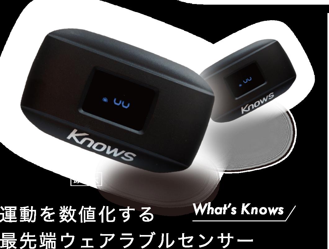 【イベント情報】SOLTILO×Knowsクリニック開催!(大阪)