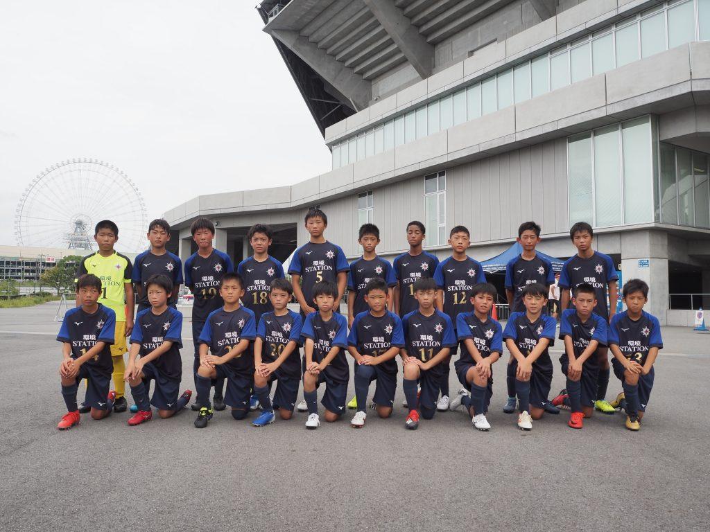 【セレクション情報】U-12ジュニアサッカーワールドチャレンジ2020