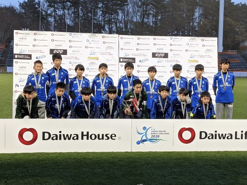 U-12ジュニアサッカーワールドチャレンジ2020