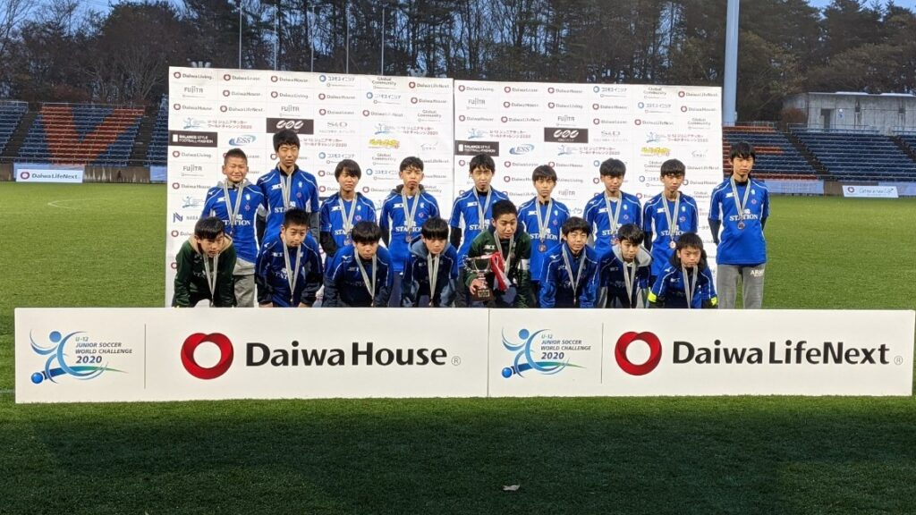 U-12ジュニアサッカーワールドチャレンジ2021セレクションのご案内